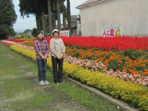 小神成花の会