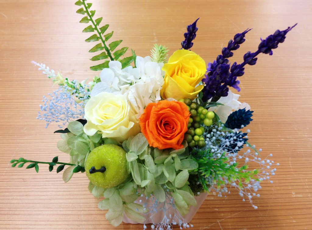arrangement_itou