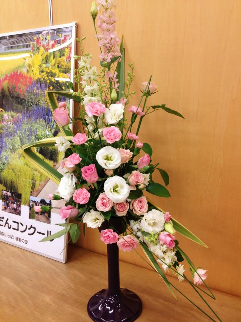 arrangement_nasu