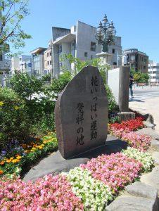 hanaippai_matsumoto_1
