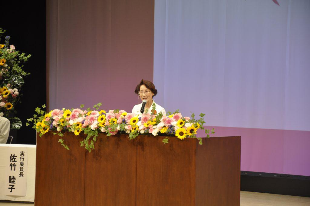 佐竹睦子実行委員長(秋田県花いっぱい運動の会会長)